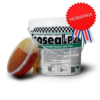 Двухкомпонентная полиуретановая мастика ISOSEAL P2K